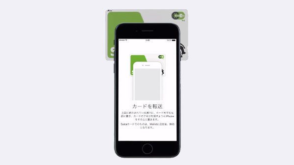 iphone-7-suica-apple-pay-released-0001