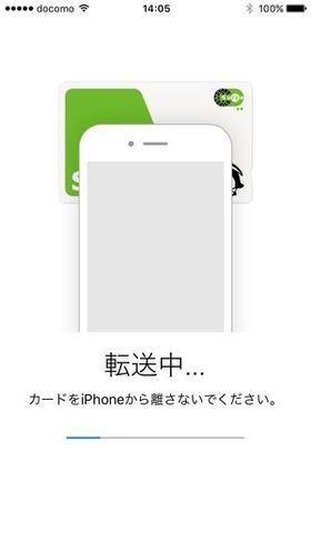 iphone-7-suica-apple-pay-released-0010