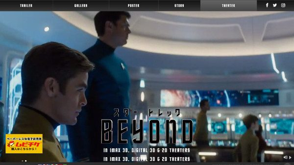 startrek-beyond-review-0003