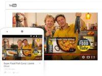 YouTube新機能「終了画面」の使い方