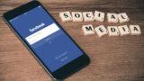 Facebook乗っ取りの確認法と予防法、乗っ取られた時の対処方法
