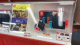 Nintendo Switchの画面保護フィルムは店で貼ってもらうのがおすすめ