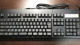 打ちやすいと評判のキーボード「RealForce108UBK SJ08B0」買ってみた