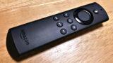 Amazon Fire TV のリモコン紛失時&電池交換時に知っておくべきこと
