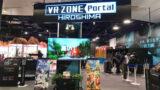 VR体験施設「VR ZONE Portal」広島店舗へ行ってみた