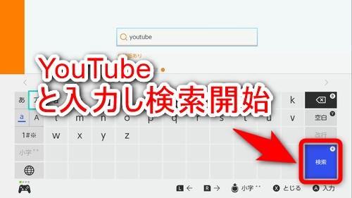 見れ ない youtube switch