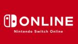 Nintendo Switch Onlineに少しでも安く加入する方法