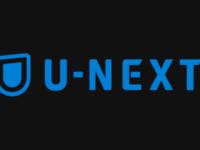 U-NEXT(ユーネクスト)を解約・退会(アカウント削除)する方法