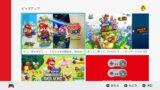 Nintendo Switchでダウンロードソフトの予約キャンセルを行う方法